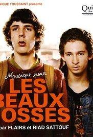 Les beaux gosses (2009)
